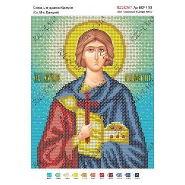 """Схема ікони для вишивки бісером """"Св. мчк. Валерий"""""""