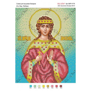 """Схема ікони для вишивки бісером """"Св. мца. Любовь"""""""