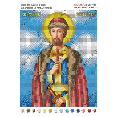 """Схема ікони для вишивки бісером """"Св. благоверный князь Святослав"""""""