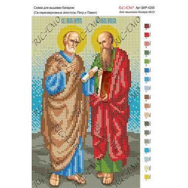 """Схема ікони для вишивки бісером """"Св. первоверховные апостолы Петр и Павел"""""""