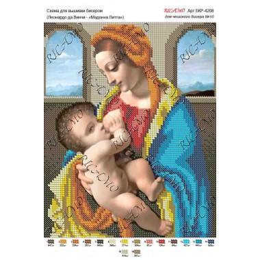 """Схема ікони для вишивки бісером """"Леонардо да Винчи – «Мадонна Литта»"""""""