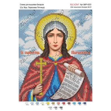 """Схема ікони для вишивки бісером """"Св. мца. Параскева, Пятница"""""""
