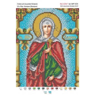 """Схема ікони для вишивки бісером """"Св. мца. Калерия (Валерия)"""""""