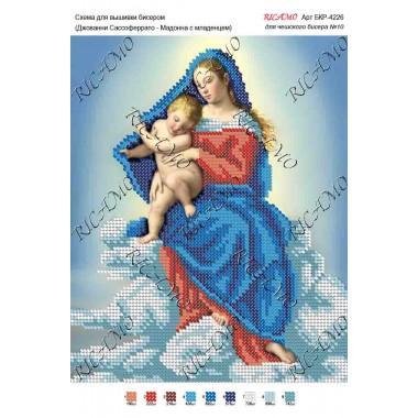 """Схема ікони для вишивки бісером """"Джованни Сассоферрато – «Мадонна с младенцем»"""""""