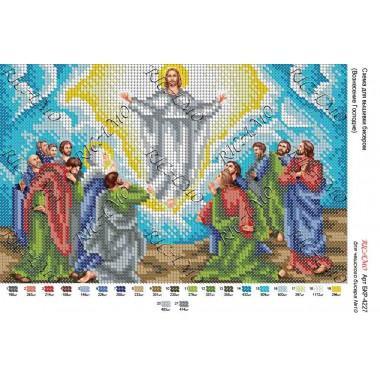 "Схема ікони для вишивки бісером ""Вознесение Господне"""