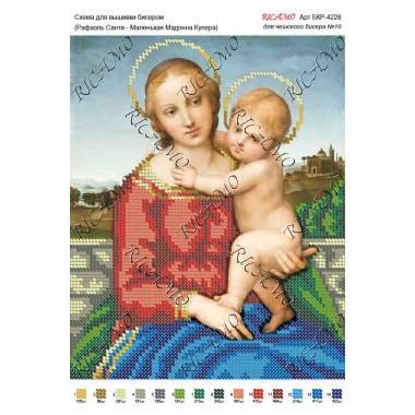"""Схема ікони для вишивки бісером """"Рафаэль Санти – «Маленькая Мадонна Купера»"""""""