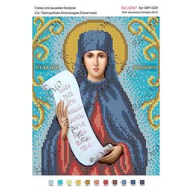 """Схема ікони для вишивки бісером """"Св. Преподобная Апполинария Египетская"""""""