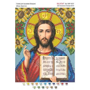 """Схема ікони для вишивки бісером """"Иисус Христос"""""""