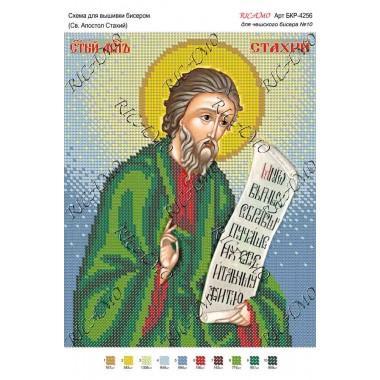 """Схема ікони для вишивки бісером """"Св. Апостол Стахий"""""""