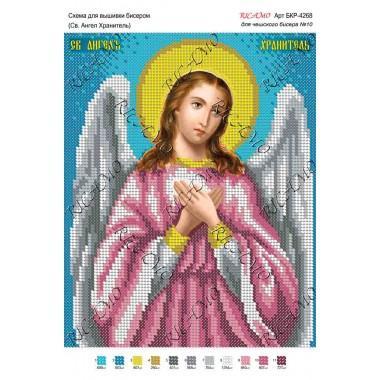 """Схема ікони для вишивки бісером """"Св. Ангел Хранитель"""""""