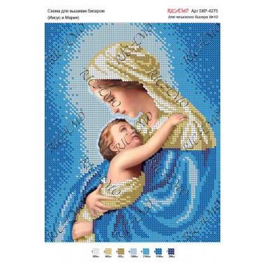 """Схема ікони для вишивки бісером """"Иисус и Мария"""""""