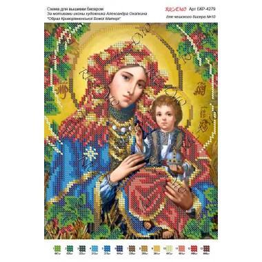 """Схема ікони для вишивки бісером """"По мотивам А.Охапкина «Образ Криворівненської Божої Матері»"""""""