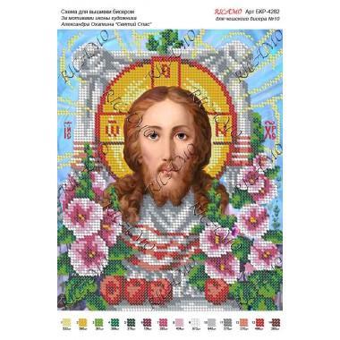 """Схема ікони для вишивки бісером """"По мотивам А.Охапкина «Святий Спас»"""""""