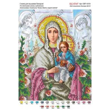 """Схема ікони для вишивки бісером """"По мотивам А.Охапкина «Божа Мати серед квітів»"""""""