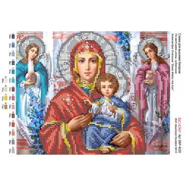 """Схема ікони для вишивки бісером """"По мотивам А.Охапкина «Божа Мати та Ісус»"""""""