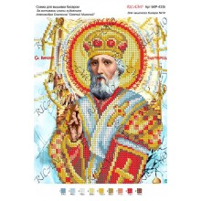 """Схема ікони для вишивки бісером """"По мотивам А.Охапкина «Святий Миколай»"""""""