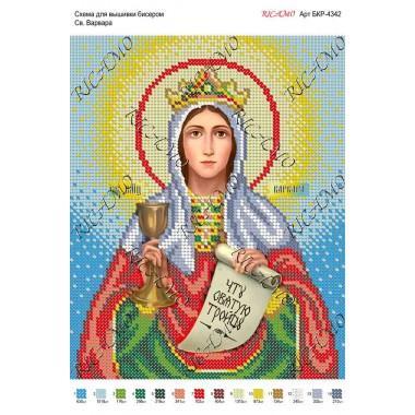 """Схема ікони для вишивки бісером """"Св. Варвара"""""""