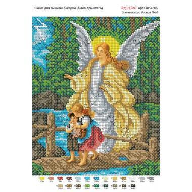 """Схема ікони для вишивки бісером """"Ангел Хранитель"""""""