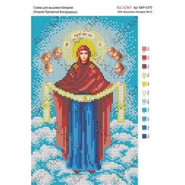 "Схема ікони для вишивки бісером ""Покров Пресвятой Богородицы"""