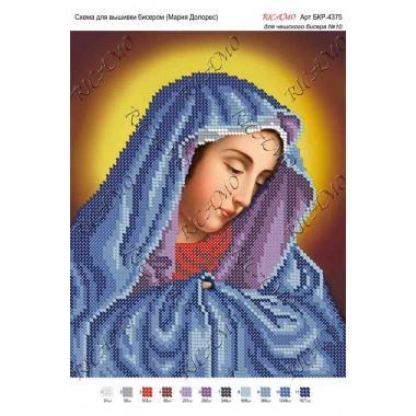 """Схема ікони для вишивки бісером """"Мария Долорес"""""""