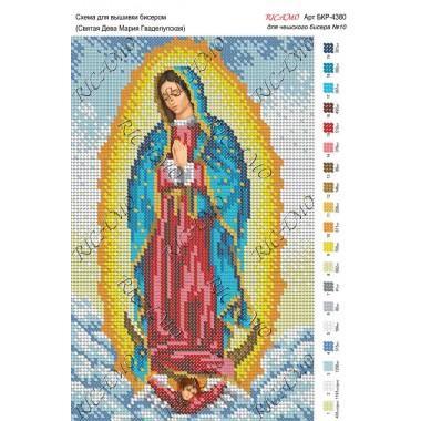 """Схема ікони для вишивки бісером """"Святая Дева Мария Гваделупская"""""""