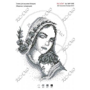"""Схема ікони для вишивки бісером """"Мадонна с младенцем"""" (чорно-біла)"""