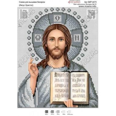 """Схема ікони для вишивки бісером """"Ісус Христос"""" (срібний)"""