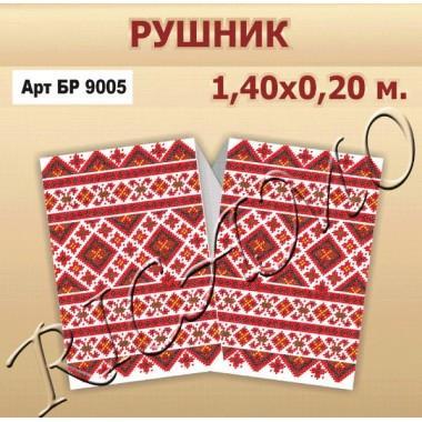 """Заготовка рушника на ікону для вишивки бісером """"Український орнамент"""""""