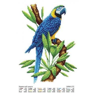 """Схема для вишивки бісером """"Барвистий папуга"""""""