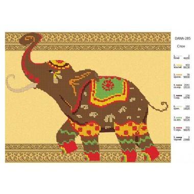 """Схема для вишивки бісером """"Слон"""""""