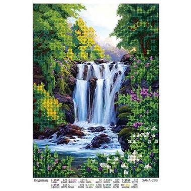 """Схема для вишивки бісером """"Водопад"""""""
