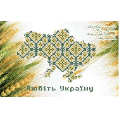 """Схема для вишивки бісером """"Любіть Україну"""""""