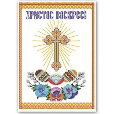 """Схема для вишивки бісером - """"Святкове воскресіння"""""""