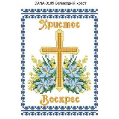 """Схема для вишивки бісером """"Великодній хрест"""""""
