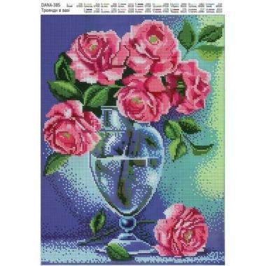 """Схема для вишивки бісером """"Троянди в вазі"""""""