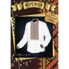 """Схема для вишивання чоловічої сорочки """"Етно-style"""" 15-01"""