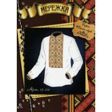 """Схема для вишивання чоловічої сорочки """"Етно-style"""" 15-02"""