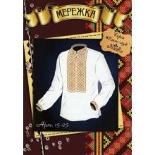 """Схема для вишивання чоловічої сорочки """"Етно-style"""" 15-05"""