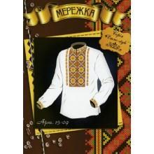 """Схема для вишивання чоловічої сорочки """"Етно-style"""" 15-09"""