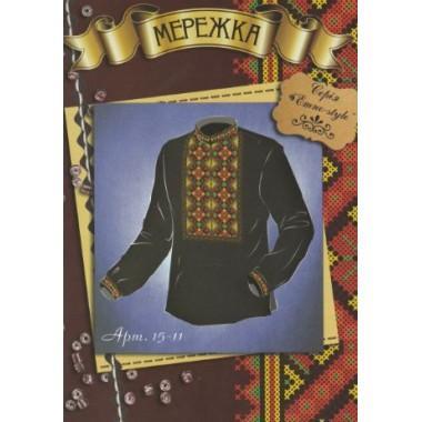 """Схема для вишивання чоловічої сорочки """"Етно-style"""" 15-11"""