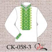 """Заготовка чоловічої сорочки під вишивку """"Класичний орнамент"""" (зелено-салатовий)"""