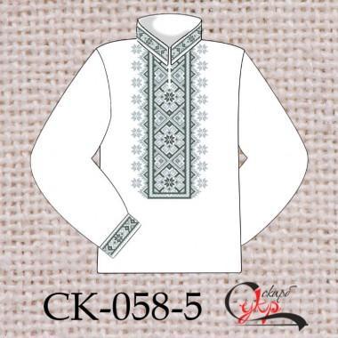 """Заготовка чоловічої сорочки під вишивку """"Класичний орнамент"""" (чорно-сірий)"""