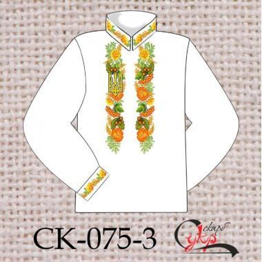 """Заготовка чоловічої сорочки під вишивку """"Народні символи з тризубом"""" (варіант 2)"""