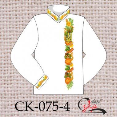 """Заготовка чоловічої сорочки під вишивку """"Народні символи з тризубом"""" (варіант 3)"""