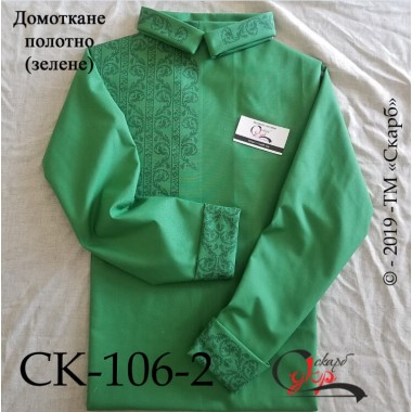 """Заготовка чоловічої сорочки під вишивку """"Сокальський стиль"""" (зелена)"""