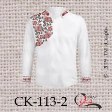 """Заготовка чоловічої сорочки під вишивку """"Переплетення поліських троянд"""" (варіант 2)"""