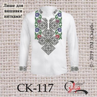 """Заготовка чоловічої сорочки під вишивку """"Борщівські традиції"""" (під нитки)"""