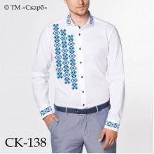 """Заготовка чоловічої сорочки під вишивку """"Блакитно-сині зірки"""""""