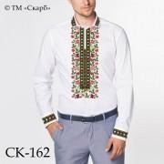 """Заготовка чоловічої сорочки під вишивку """"Квітковий орнамент"""" (варіант 2)"""