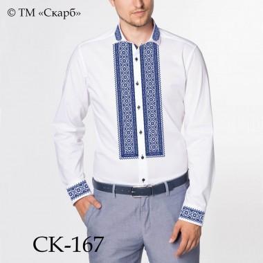"""Заготовка чоловічої сорочки під вишивку """"Барвінковий орнамент"""" (синій)"""